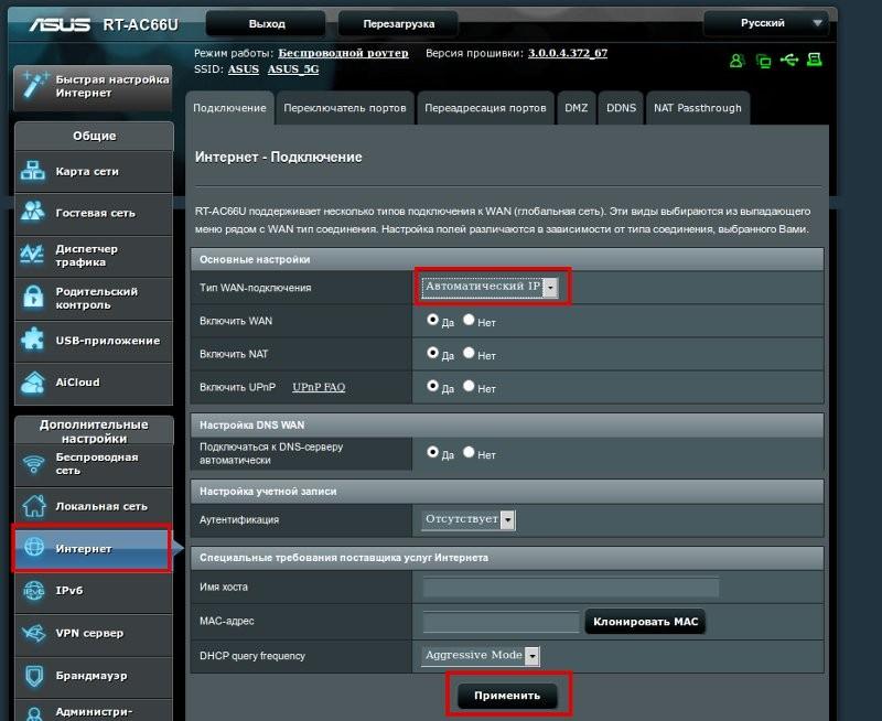 Windows xp professional - настраиваем роутер на linux ubuntu nat + dhcp + s